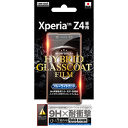 RT-XZ4FT/V1 [Xperia Z4 SO-03G用 9H 究極全部入り/光沢/防指紋ガラスコートフィルム]