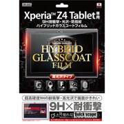 RT-Z4TFT/T1 [Xperia Z4 Tablet用 9H耐衝撃/光沢/防指紋ガラスコートフィルム]