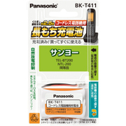 BK-T411 [コードレス電話用電池 サンヨー TEL-BT200、NTL-200同等品]
