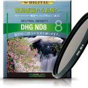 DHG ND8 72mm [減光フィルター]