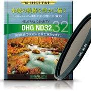DHG ND32 82mm [減光フィルター]