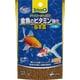 ゴールド金魚のえさ ベーシック 220g