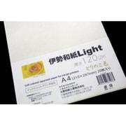 kt120A4 [伊勢和紙Light とりのこ色 A4 20枚]