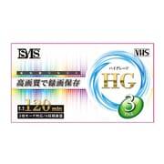 VT-HS1203P [VHSビデオテープ 120分録画 3本パック]