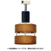 HC-031P-BR [引掛けシーリング式1灯ライト 茶色 E26 電球別売]