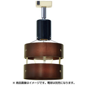 HC-031P-DBR [引掛けシーリング式1灯ライト 濃茶色 E26 電球別売]