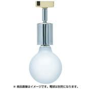 HC-009P-W [引掛けシーリング式1灯ライト クロームメッキ E26 電球別売]