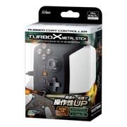 ラバーコートコントローラーターボX METAL STICK [PS3用]