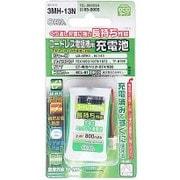 TEL-B0005H [コードレス電話機用充電池 長持ちタイプ シャープ/パイオニア/NTT/ブラザー 800mAh]