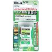 TEL-B0011H [コードレス電話機用充電池 長持ちタイプ パナソニック/NTT 700mAh]