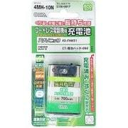 TEL-B0017H [コードレス電話機用充電池 長持ちタイプ パナソニック/NTT 700mAh]