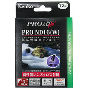 72S PRO1D プロND16 プラス [NDフィルター 72mm]