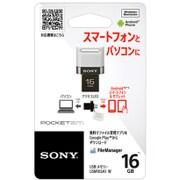USM16SA1 W [USBメモリー 16GB SA1シリーズ ホワイト]