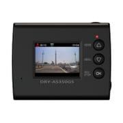 DRY-AS350GS [Full HD対応 ドライブレコーダー]