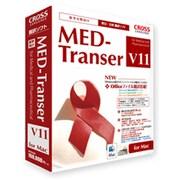 MED-Transer V11 for Mac [Macソフト]