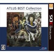 女神転生IV アトラスベストコレクション [3DSソフト]