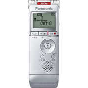 RR-XS360-S [ICレコーダー シルバー]