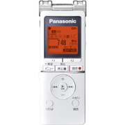 RR-XS460-W [ICレコーダー ホワイト ワイドFM対応]