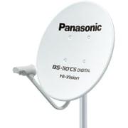 TA-BCS45R3 [45型BS・110度CSデジタルハイビジョンアンテナ(取付金具キットなし)]