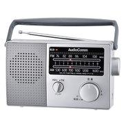 RAD-F777Z [AM/FM対応 ポータブルラジオ ワイドFM対応]