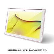 BSTPZ300FG [ZenPad 10 Z300シリーズ専用 液晶保護フィルム 指紋防止/高光沢タイプ]