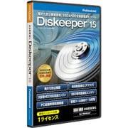 Diskeeper 15J Professional [Windowsソフト]
