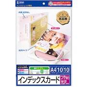 JP-INDGKN [インクジェットフォト光沢インデックスカード]