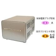 WT-13EJ [海外国内用大型変圧器 220-240V/1500VA]