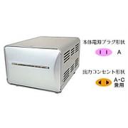 WT-14EJ [海外国内用大型変圧器 220-240V/2000VA]