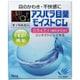アスパラ目薬 モイストCL(15mL)