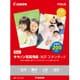 キャノン 写真用紙・光沢スタンダード L判 SD-201L200 1冊(200枚)