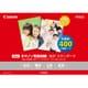 キャノン 写真用紙・光沢スタンダード L判 SD-201L400 1冊(400枚)