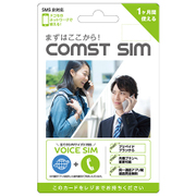 COMST SIM (DATA SIM 3GB/30日間) [プリペイド式LTE対応カード・通話アプリ付き(SIMアダプタセット標準同梱)]