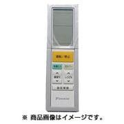 ARC456A1 [エアコン用リモコン 2059318]