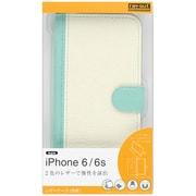 RT-P9LBC7 TAW [iPhone 6/6s バイカラーブックレザーケース 合皮 ターコイズ/ホワイト]
