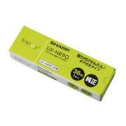UX-NR9G [普通紙FAX用インクリボン ギア付きタイプ 36m 1本入り(UX-NR8G互換)]