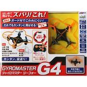 ジャイロマスター2.4GHZ クワッドヘリG4