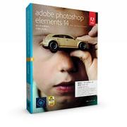Photoshop Elements 14 日本語版 MLP(マルチプラットホーム) アップグレード版 [Windows/Mac]