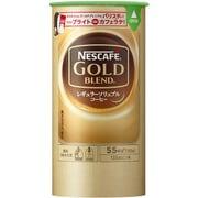 NGBB01 [ネスカフェ ゴールドブレンド レギュラーソリュブルコーヒー バリスタエコ&システムパック 110]