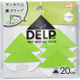 マックス 紙クリップ デルプ 20枚 緑 DLー1520S/G 5個