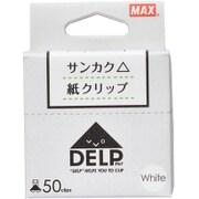 DL-1550S/W [紙クリップ デルプ]
