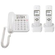 TF-SA15W-W [デジタルコードレス留守番電話機 子機 2個付 ホワイト]