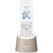 VE-GDS02DL-T [コードレス留守番電話機 RU・RU・RU(ルルル) モカ]