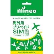 mineo プリペイド海外渡航用SIM