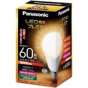 LDA8LGZ60ESW [LED電球 E26口金 電球色相当 810lm 屋外器具対応 断熱材施工器具対応]
