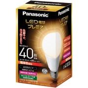 LDA5LGZ40ESW [LED電球 E26口金 電球色相当 485lm 屋外器具対応 断熱材施工器具対応]