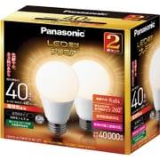 LDA5LGZ40ESW2T [LED電球 E26口金 電球色相当 485lm 屋外器具対応 断熱材施工器具対応 2個入]