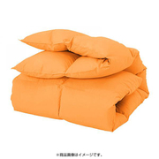 YS-3679 [新20色羽根掛布団 シングル サニーオレンジ]