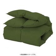 YS-3689 [新20色羽根掛布団 シングル オリーブグリーン]