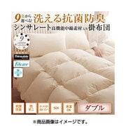 YS-51808 [洗える抗菌防臭 シンサレート高機能中綿素材入り掛け布団 ダブル シルバーアッシュ]